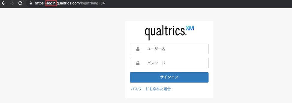 ログイン ポータル 帝京 大学 サイト